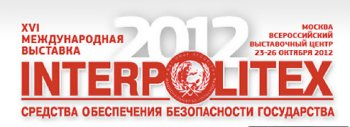 INTERPOLITEX - 2012