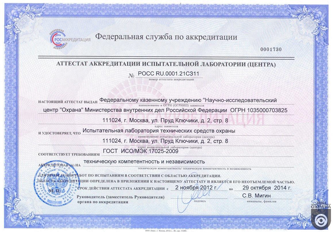 versiya-dlya-pechati-bdsm-lateks-rubber-eva-zhenshini