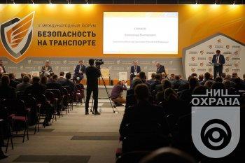 8–9 июля 2021 года в Санкт-Петербурге состоялся ХI Международный форум «Безопасность на транспорте»
